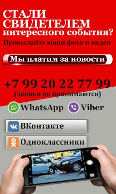 Виртуальный Каменск - Присылайте новость