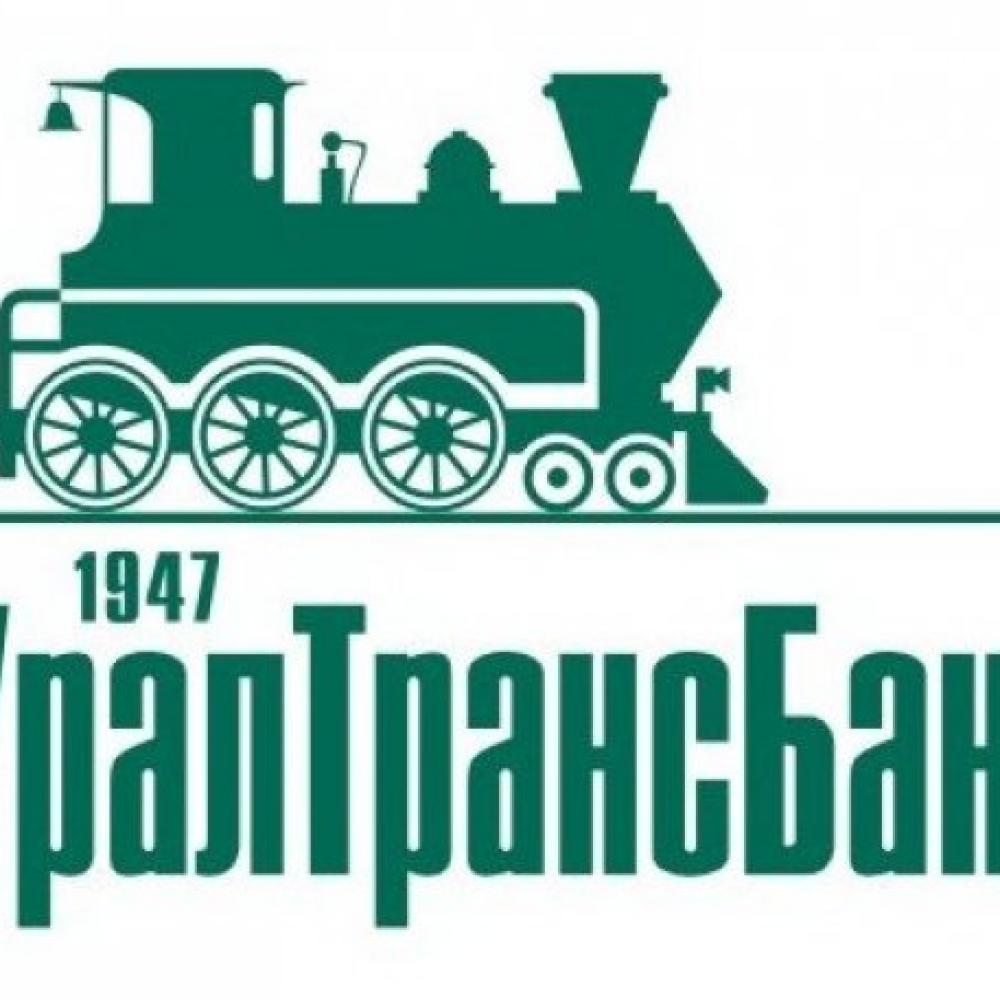 Управление ПФР в Каменске-Уральском информирует получателей пенсии, счета которых открыты в ПАО «Уралтрансбанк»