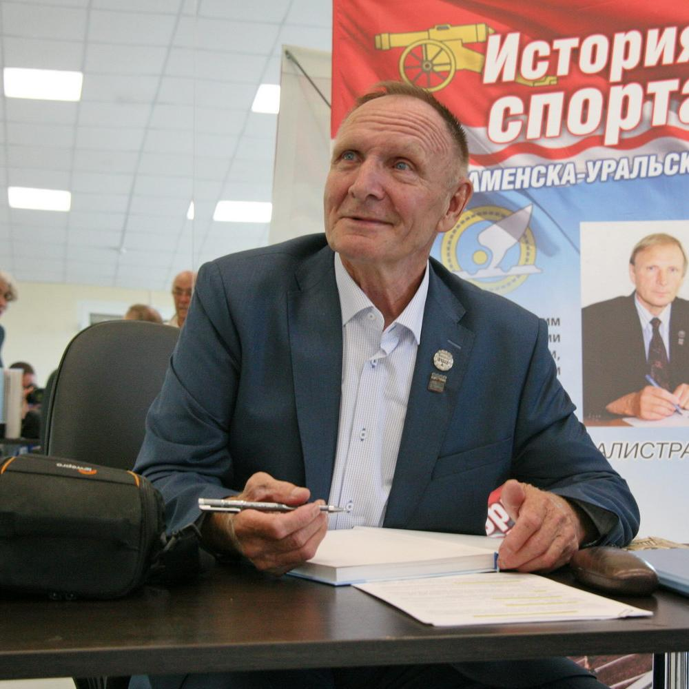 Книгу об истории спорта Каменска-Уральского подарят всем библиотекам города