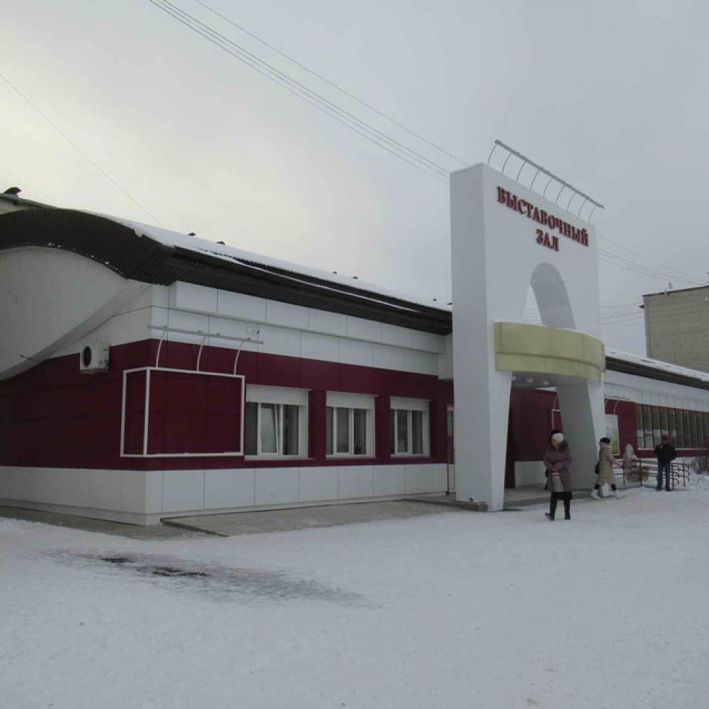 Торжественное открытие обновленного выставочного зала состоялось 2 декабря в Каменске-Уральском