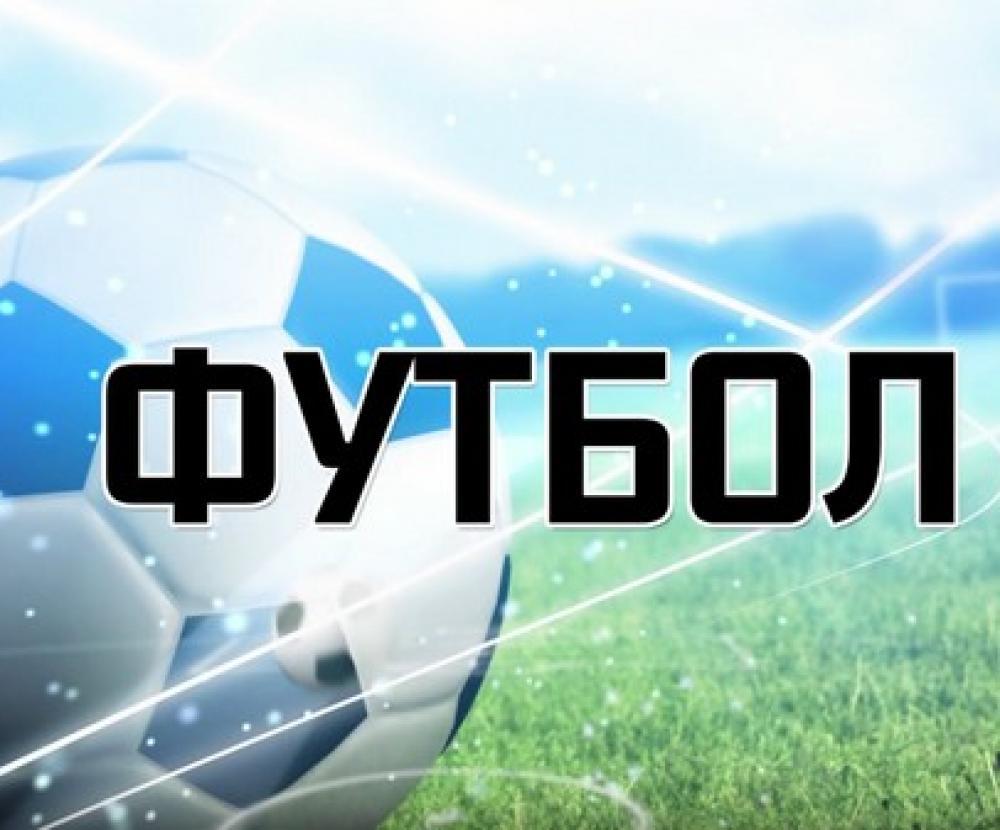 Финал Кубка Свердловской области по футболу