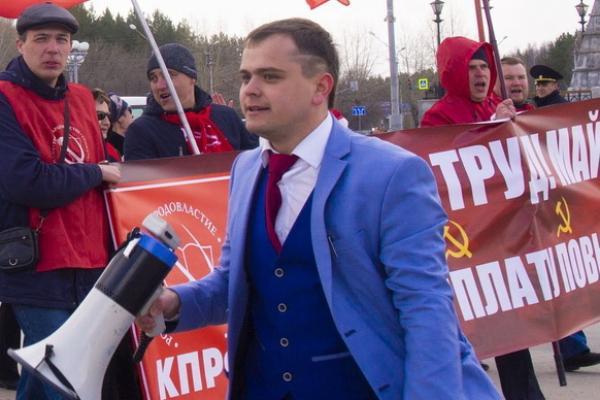 Лидер коммунистов Каменска-Уральского может лишиться поста помощника депутата Заксобрания области из-за письма в ООН...