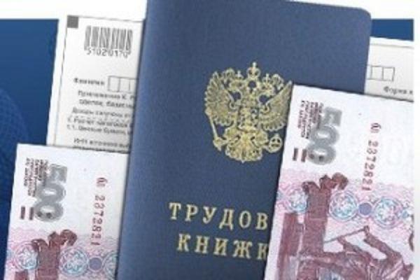 В 2019 в Каменске-Уральском выдали пособий по безработице на 123 миллиона рублей...