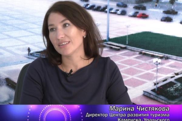 Визит. В гостях М. Чистякова, директор Центра развития туризма