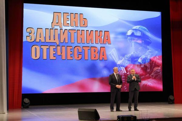 Глава города поздравил военнослужащих и ветеранов Вооруженных сил с профессиональным праздником ― Днем защитником Отечества...