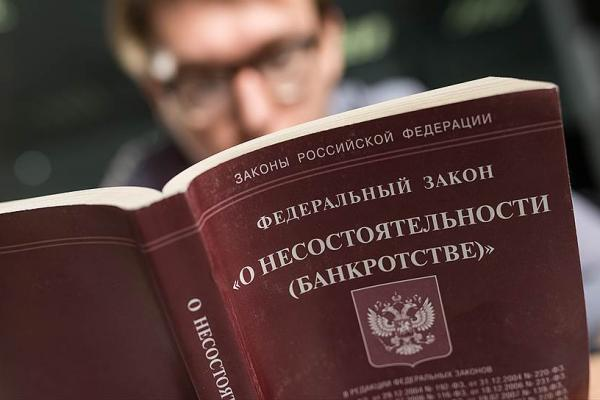 Центральный банк России требует банкротства кредитно-потребительского кооператива, в который вложили...