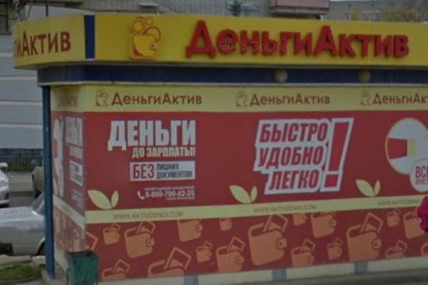 В Каменске-Уральском задержали 36-летнего мужчину, ограбившего пункт микрозаймов...