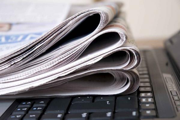Администрация Каменска-Уральского выпишет газет и журналов в 2020 году на 167 тысяч рублей...