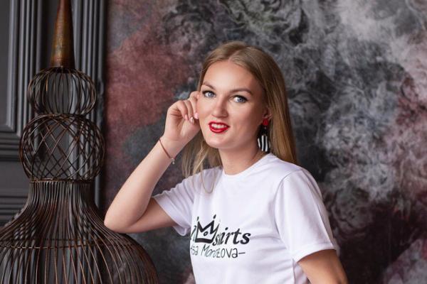 Каменский дизайнер платьев для юных принцесс Алиса Морозова приоткрыла дверь в мир своей профессии