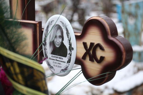 Сегодня в Каменске-Уральском состоялись похороны Ксении Каторгиной...