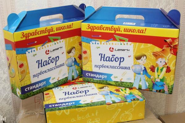 Более пятисот канцелярских наборов приобрела администрация Каменска-Уральского...