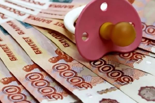 В Каменске-Уральском завели дела на трех отцов-алиментщиков. Общий долг почти полтора миллиона...