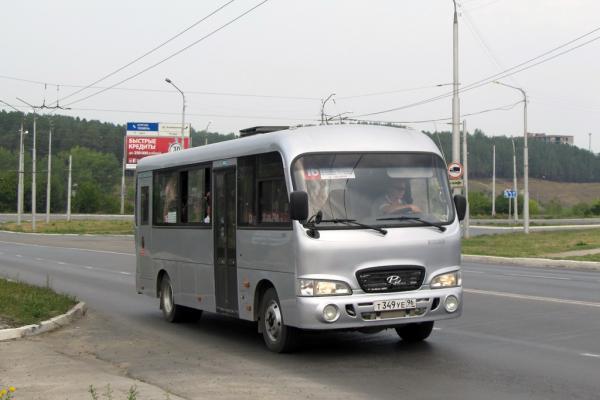 В 2020 году некоторые автобусные остановки в Каменске-Уральском могут переехать. А на маршрутах будут бороться с каждой конкретной кочкой на...