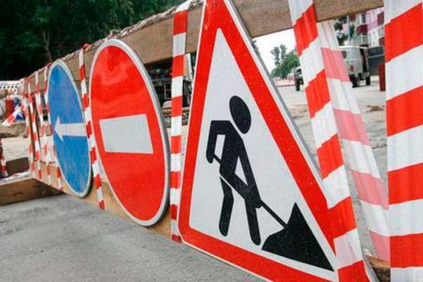 Из-за коммунальных раскопок с 4 по 8 июня перекроют движение на улице Белинского...