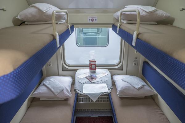 На март опять объявили 50-процентные скидки на билеты в поезда. В том числе, на проходящие через Каменск-Уральский...