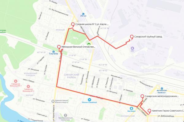 В «Яндекс.Картах» появился маршрут победы Каменска-Уральского...
