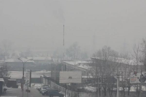 Каменск-Уральский опять накрыл смог. Он продержится до вечера 21 марта...