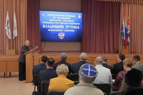 Послание Президента: о такой государственной поддержке в Каменске-Уральском мечтали давно...