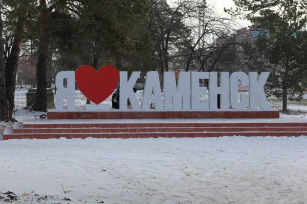 Каменск-Уральский заявлен на участие в пилотном федеральном проекте...