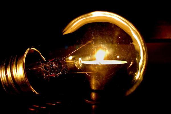 В Красногорском районе Каменска-Уральского утром 23 января отключили электричество еще в десятке домов...