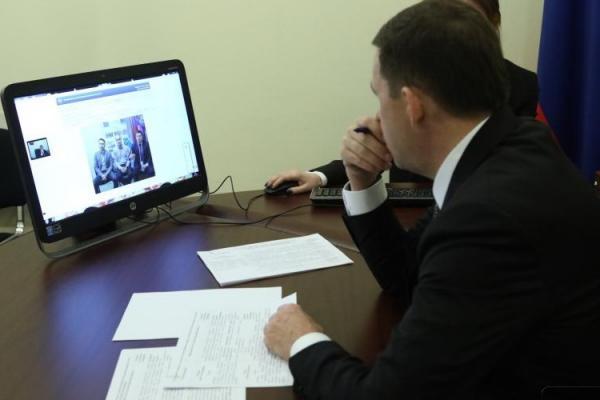 Губернатор сказал, что деньги на новую дорогу в микрорайоне Южный в Каменске-Уральском выделили...