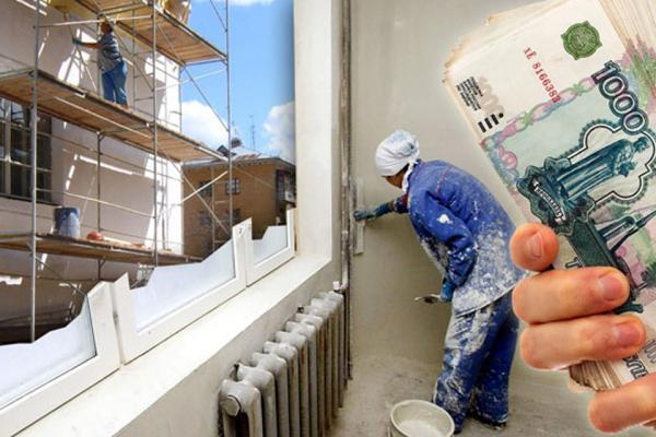 Для жителей Каменска-Уральского, как и всей области, с 2020 года увеличится плата за капремонт многоквартирных домов...