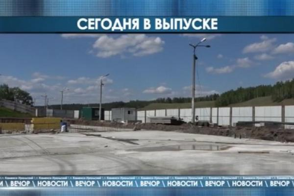 Вечор. В Каменске-Уральском строят гребной центр, преступления бывают сезонными и многое другое