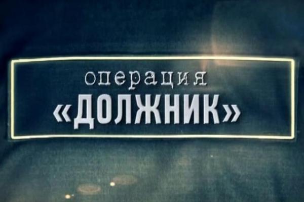 В Каменске-Уральском стартовала операция «Должник». Ищут тех, кто не оплатил свои штрафы...