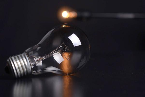 Больше десятка домов в Красногорском районе Каменска-Уральского 6 июня останется без электричества...