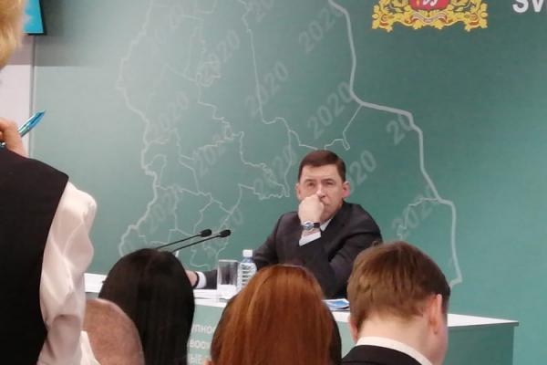 Губернатор подтвердил, что уже в этом году займутся проектированием путепровода между Каменском-Уральским и Екатеринбургом...