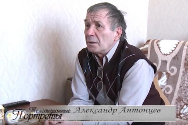 Телевизионные портреты. Герой программы А. Антонцев, художник, пчеловод