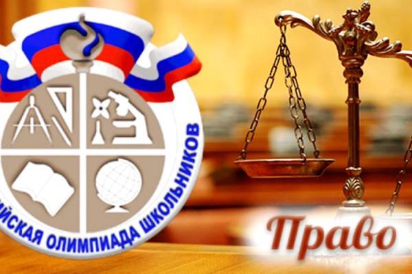 Сразу четыре ученика из Каменска-Уральского стали призерами областной школьной олимпиады по праву...