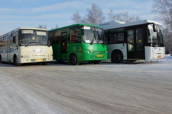 В Каменске-уральском интервал движения не соблюдают второй, четвертый и пятый маршруты...