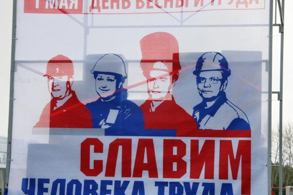 Первомайская демонстрация в Каменске-Уральском. Фоторепортаж Виртуального Каменска