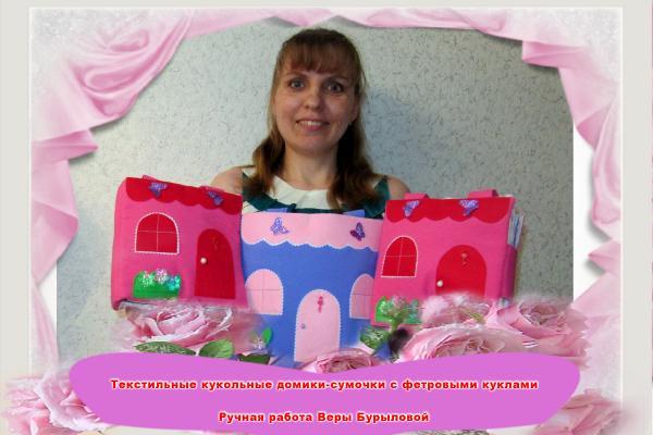 Популярная в Каменске мастерица Вера Бурылова рассказала о себе и о пользе детских пособий из фетра
