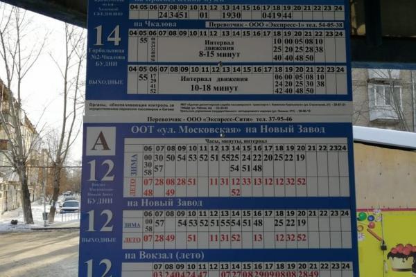 В Каменске-Уральском продолжается обновление аншлагов с расписанием движения автобусов...