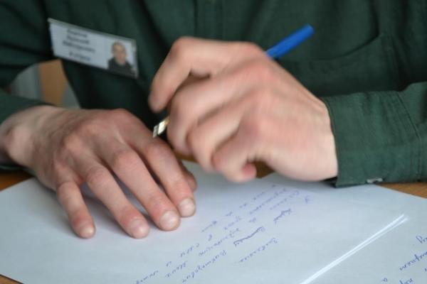 Студент из Каменска-Уральского, получивший семь лет за секс с 13-летней...
