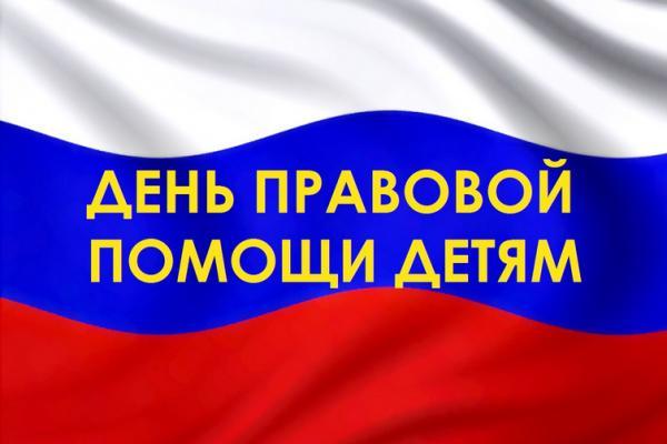 Сегодня, 20 ноября, в Свердловской области проходит шестой по...