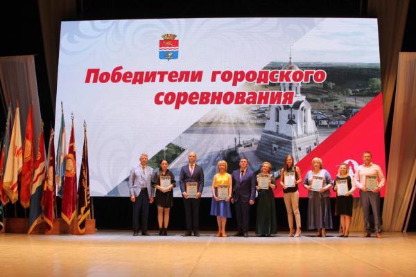 Лучших людей Каменска-Уральского поздравили на торжественном собрании ко Дню города...
