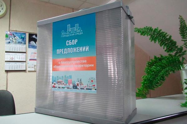 Сквер «Славского» продолжает лидировать в голосовании по благоустройству общественных территорий в Каменске-Уральском в 2021 году...