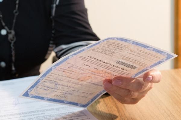 Путин сказал: «Это чушь какая-то». В России отложил вступление в силу нового порядка медосмотра для водителей...