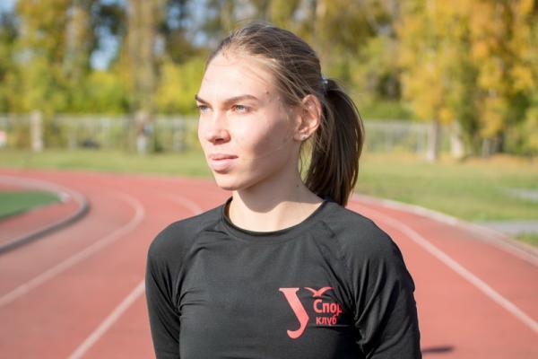 Анна Тропина, звезда легкой атлетики из Каменска-Уральского: «Не люблю хвастаться. Если займу на олимпиаде хорошее место, то расскажу»