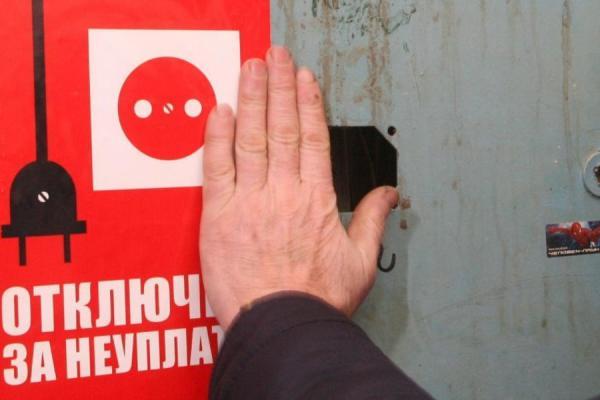 В пятницу в Каменске-Уральском продолжатся отключение электричества и канализации у должников...
