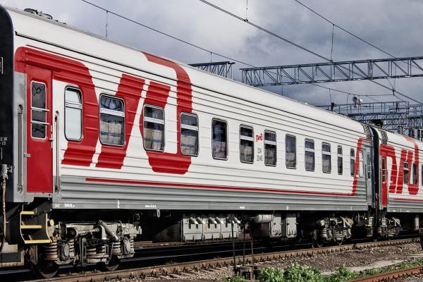 У жителей Каменска-Уральского появилась возможность сдать «невозвратные» билеты до 1 июня...