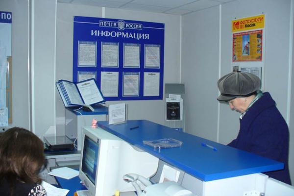 Почта России и РЭО ГИБД Каменска-Уральского сообщили, как будут работать в праздничные дни...