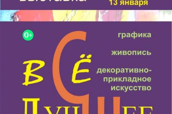 2 декабря после ремонта открывается выставочный зал Каменска-Уральского. Предложат...