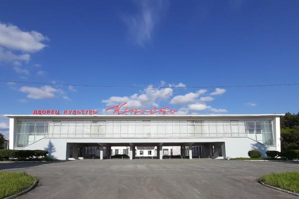 Дворец культуры «Юность» в Каменске-Уральском запланировал на июнь несколько виртуальных...