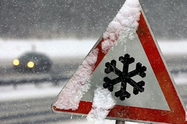 ГИБДД Каменска-Уральского предупредила водителей о возможном ухудшении погодных условий...