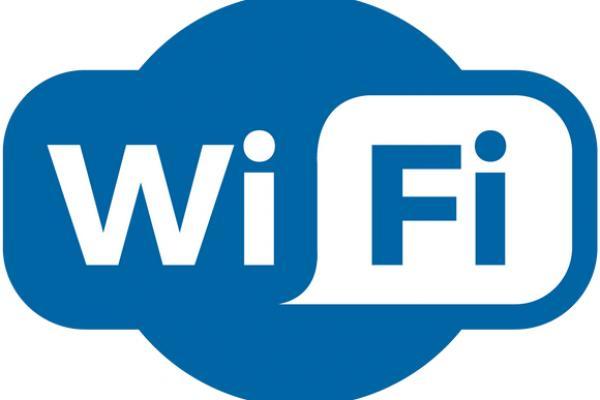 Беспроводной интернет-доступ появился 21 мая на площади Ленинского комсомола...