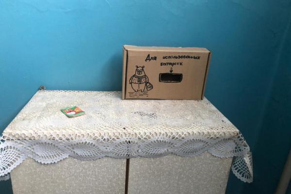 В подъездах домов Каменска-Уральского стали появляться коробки для утилизации использованных батареек...